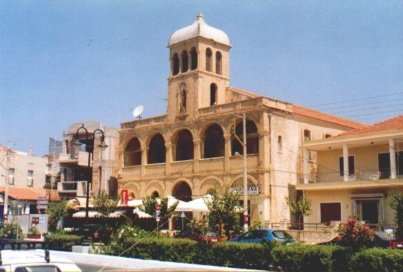 Samos Stad1